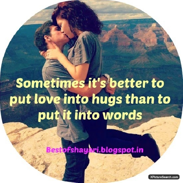Emotional Love Quotes For Boyfriend In Hindi
