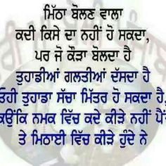 Punjabi Quotes Hindi Quotes Qoutes Punjabi Poetry Crochetcelet Inspire Quotes Proverbs Life Quotes Motivational