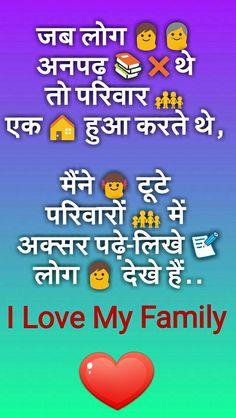 Hindi Quotes Deep Thoughts Deep Quotes