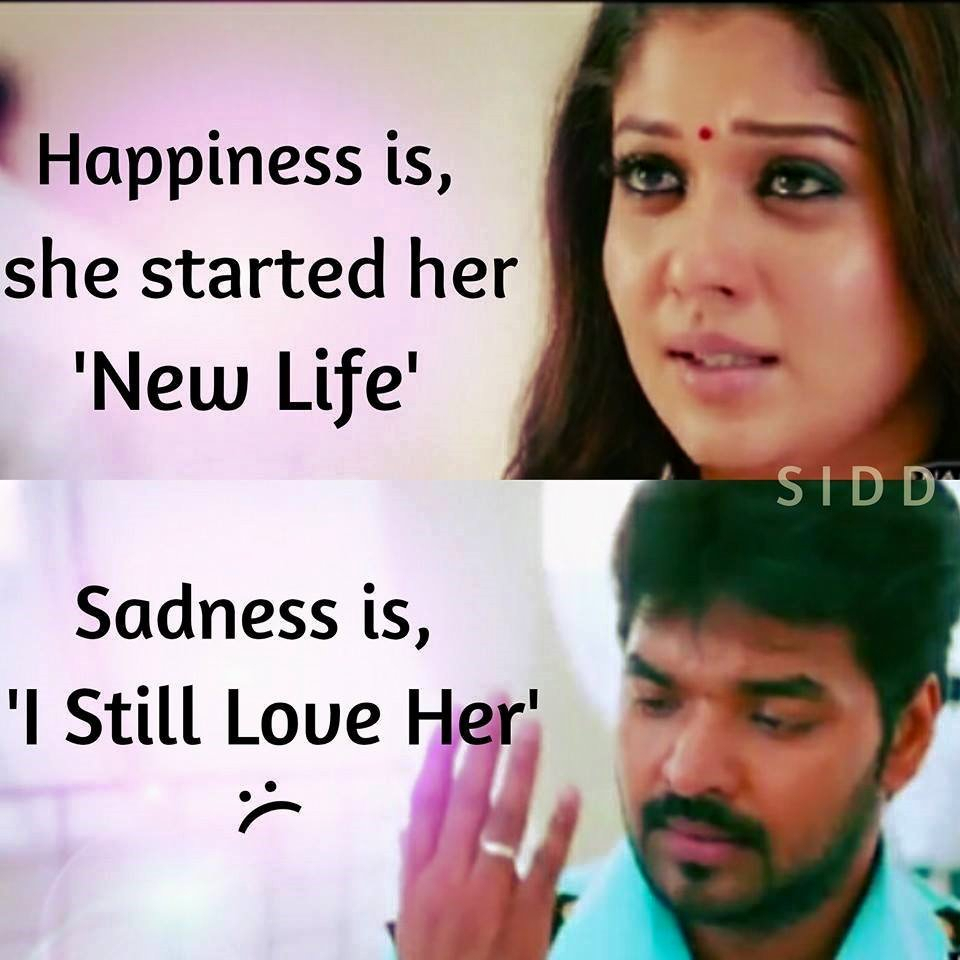 Imagenes De Raja Rani Telugu Movie Love Quotes Images