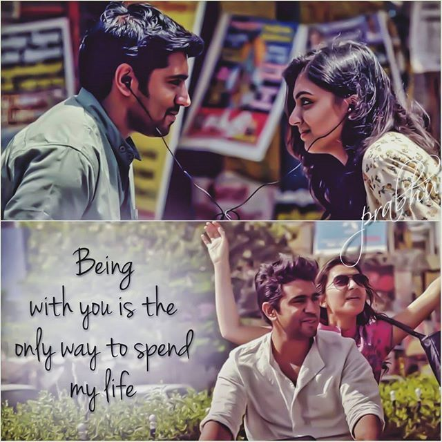 Pin By Aswathi Vj On South Indian Movies Quotes Pinterest Qoutes Feelings And Relationships