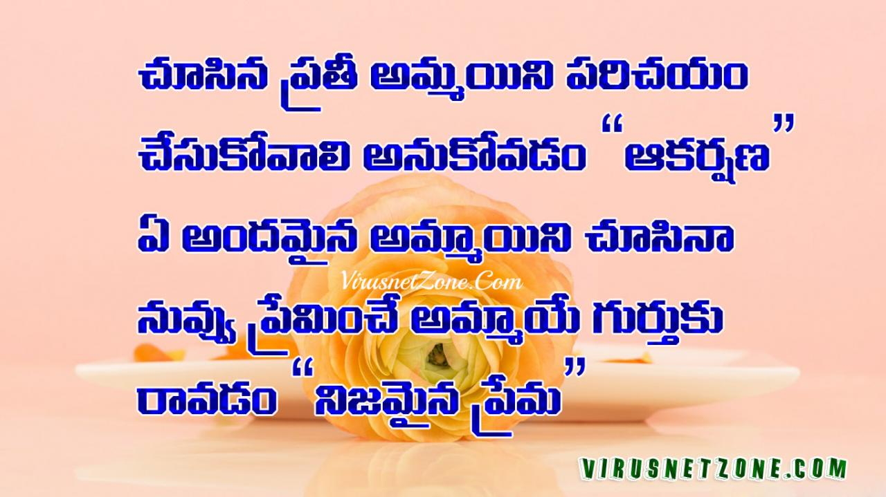 True Love Quotes In Images Love Quotes Imagesprema Kavithalu