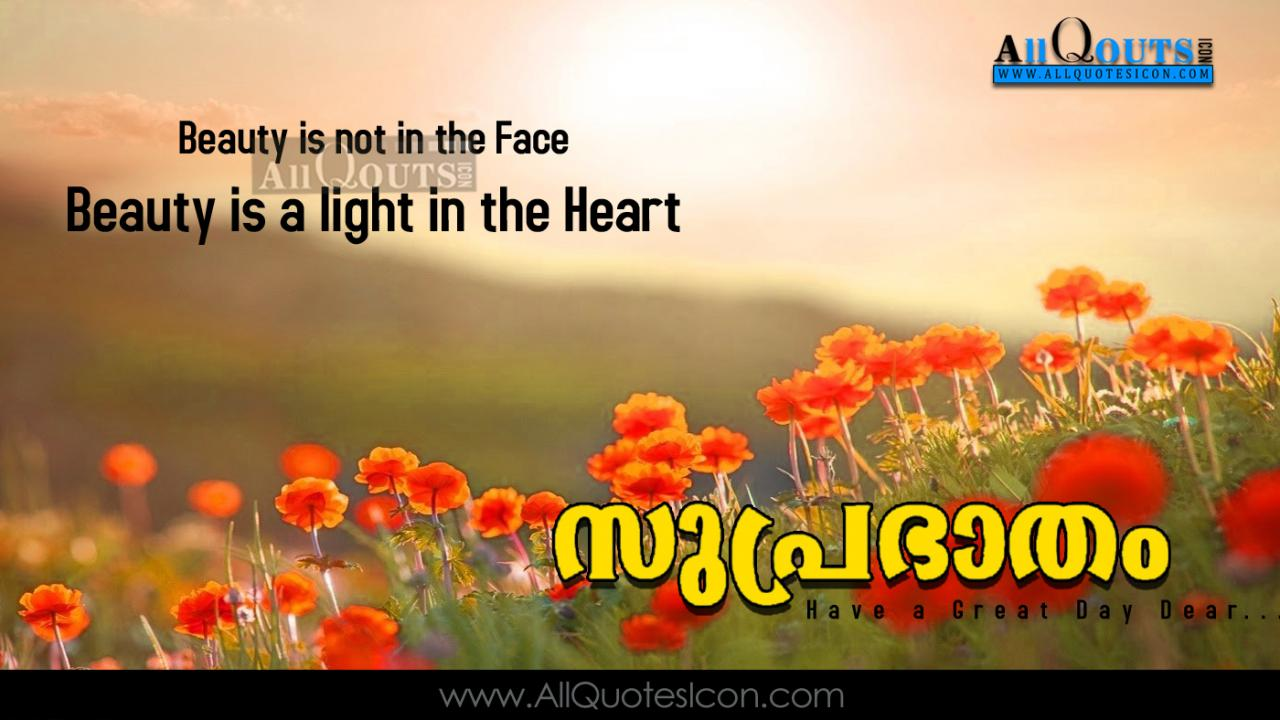 P Os Of The Good Morning Malayalam Quotes