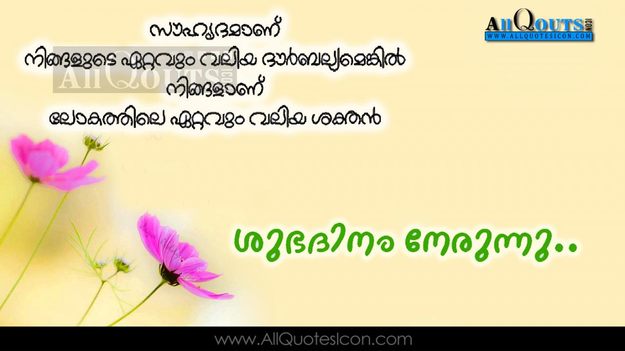 Good Morning Malayalam Quotes Life Malayalam Good Morning Wishes And Inspirational Life Quotes In
