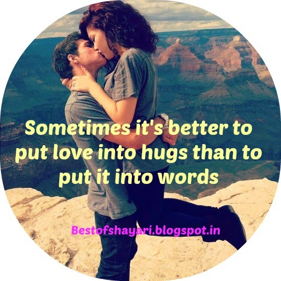 Hug Picture Quotes That Will Melt Your Heart