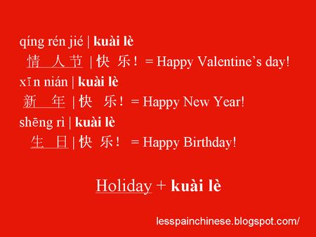 How To Say Happy Valentines Day Happy New Year Happy Birthday In Chinese
