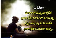 Heart Broken Touching Love Quotes Best Love Failure Quotes Broken Heart Quotes In Jnana