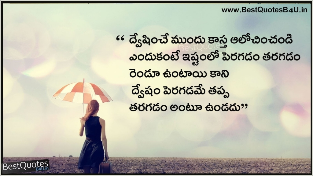 Best Love Emotional Quotes In Telugu Hover Me