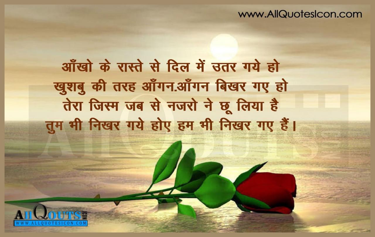 P Os Of The Hindi Shayari Love Quotes