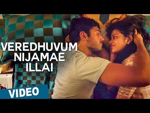 Veredhuvum Nijamae Illai Song Teaser Zero Ashwin Sshivada Nivas K Prasanna Shiv Mohaa