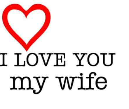 I Love You My Wife P Os