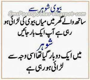 I Love You Quotes For Husband In Urdu Hq Pics