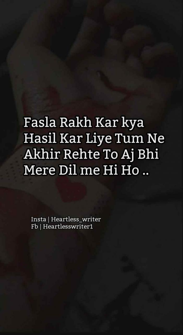 Inside Me Quotes Fun Point I Quotes On Love In Urdu Feel Sadness Inside Me Quotes Poetry Fun Point Deep Urdu U So If You Want To Get This Amazing Picture