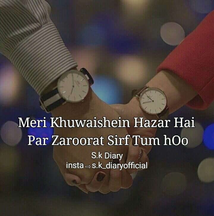 Islamic Love Quotes For Husband In Hindi Mobile Image