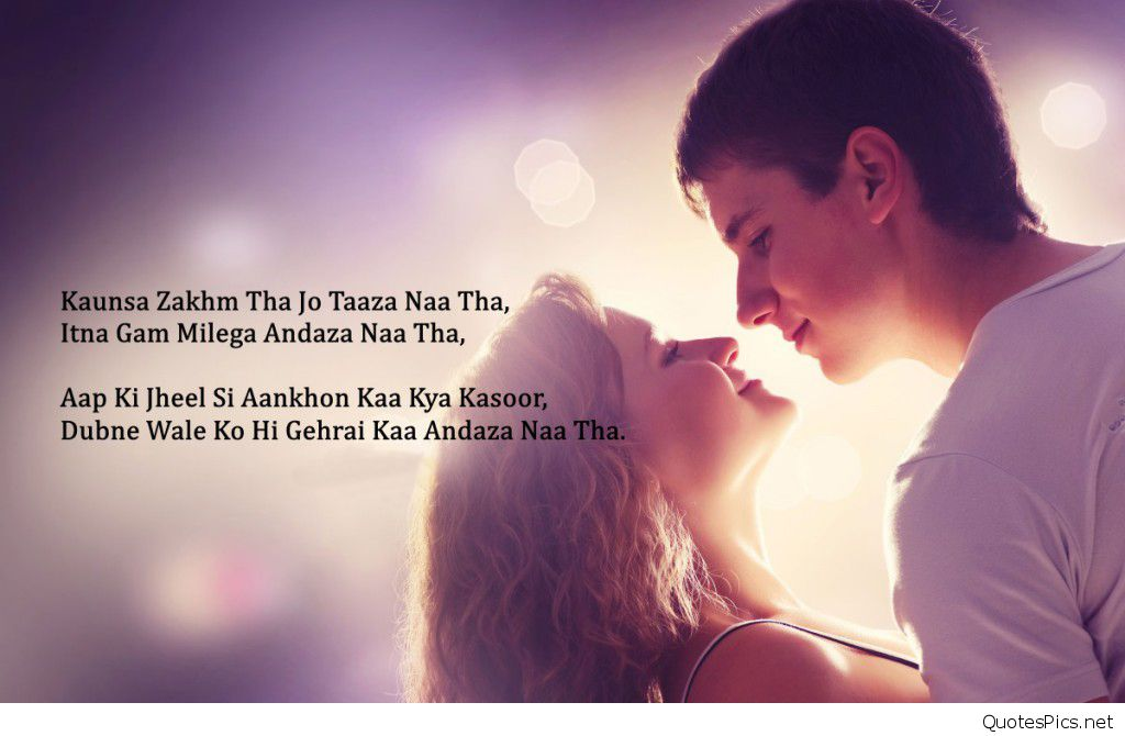 Judai Shayari  Lines Sad Love Wallpapers