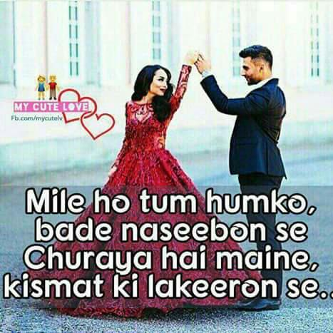 Cute Love Quotes Pics In Hindi Hover Me