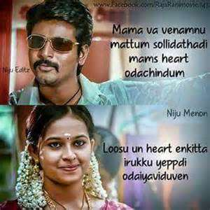 New Tamil Movie Love Quotes Image Hover Me