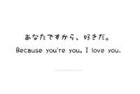 I Love You Japanese And Quote Image