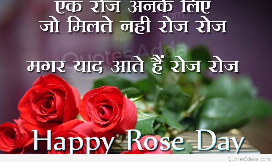 Love Is Like A Flower Quotes Hindi Hover Me