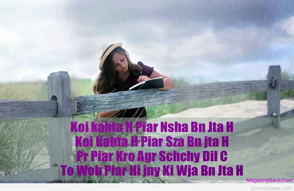 Love Quotes Hindi Shayari