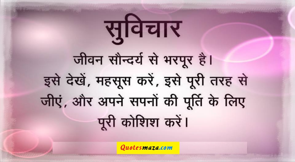 Love Quotes In Hindi Love Quotes Collection Love Quotes Via