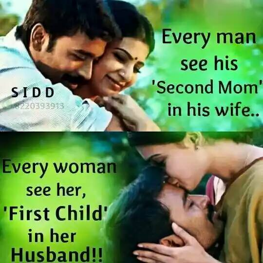 Love Quotes In Tamil For Husband Images