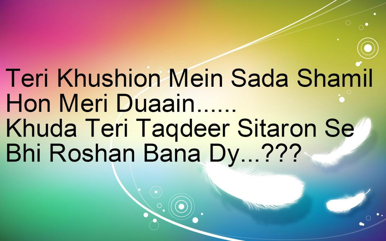 Love Quotes In Urdu Images Love Quotes In Urdu For Girlfriend Stills New Hd