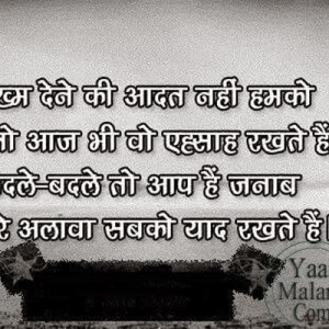 Love Quotes Status For Her In Hindi Mobile Picture