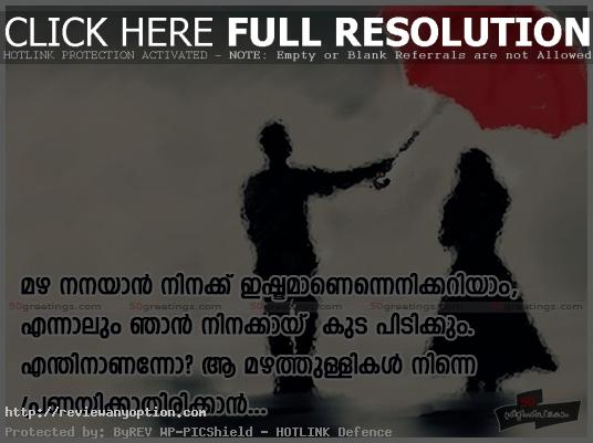 Malayalam Love Quotes Adorable Beautiful Malayalam Love Quotes For You And Your Lover