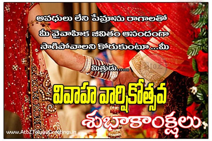 Wedding Anniversary Greetings In Wedding Anniversary Wishes Greetings In Wedding Anniversary Quotes In