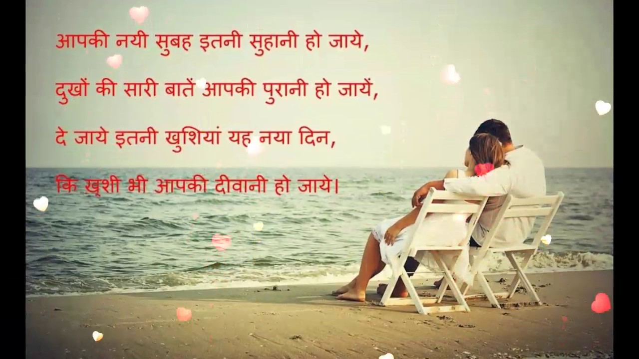 Good Morning Hindi Whatsapp Quotes Sms Greetings E Cards