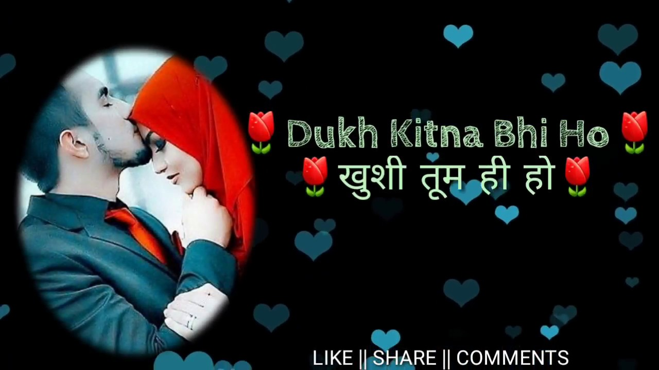 New Romantic Love Status For Whatsapp In Hindi True Love Quotes For Her Saying