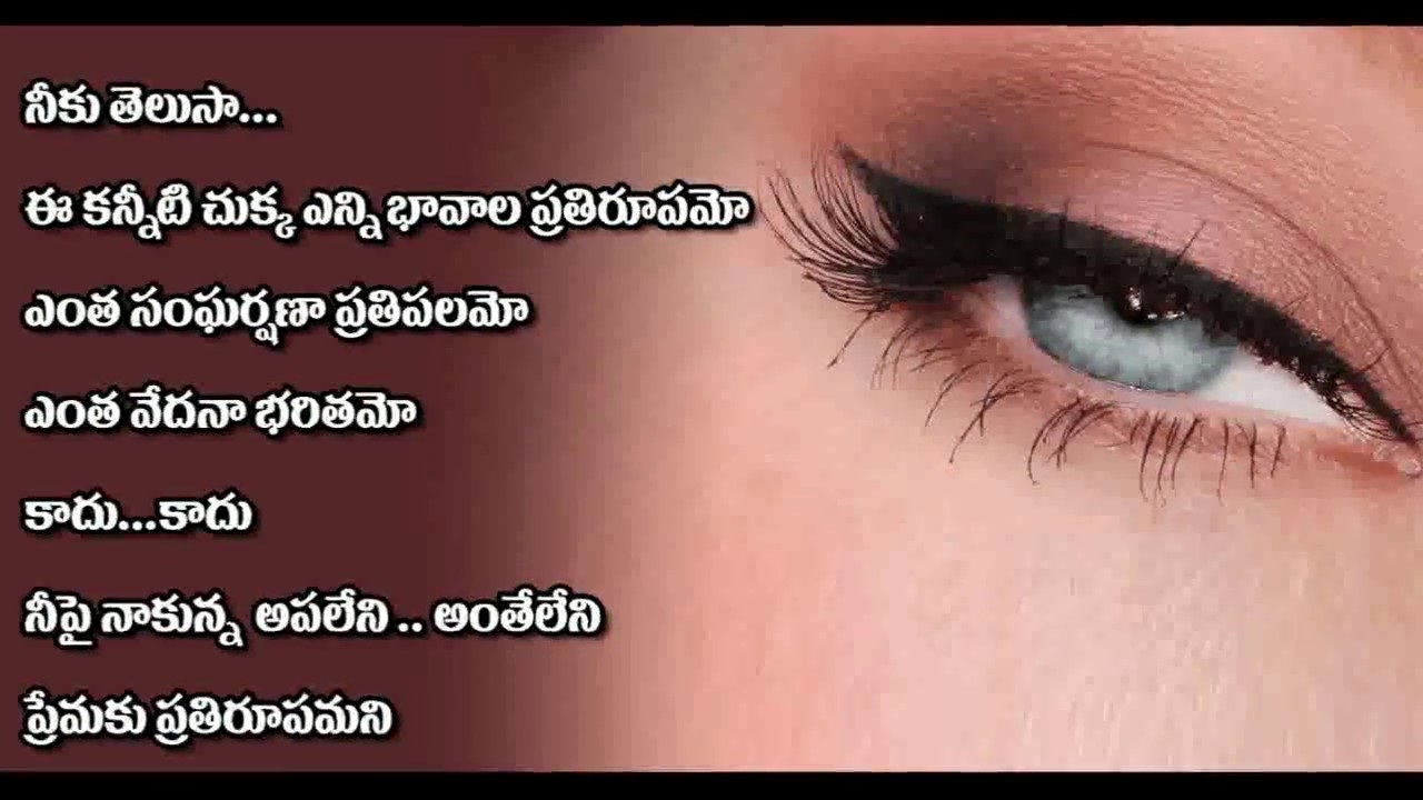 Heart Touching Love Quotes Part