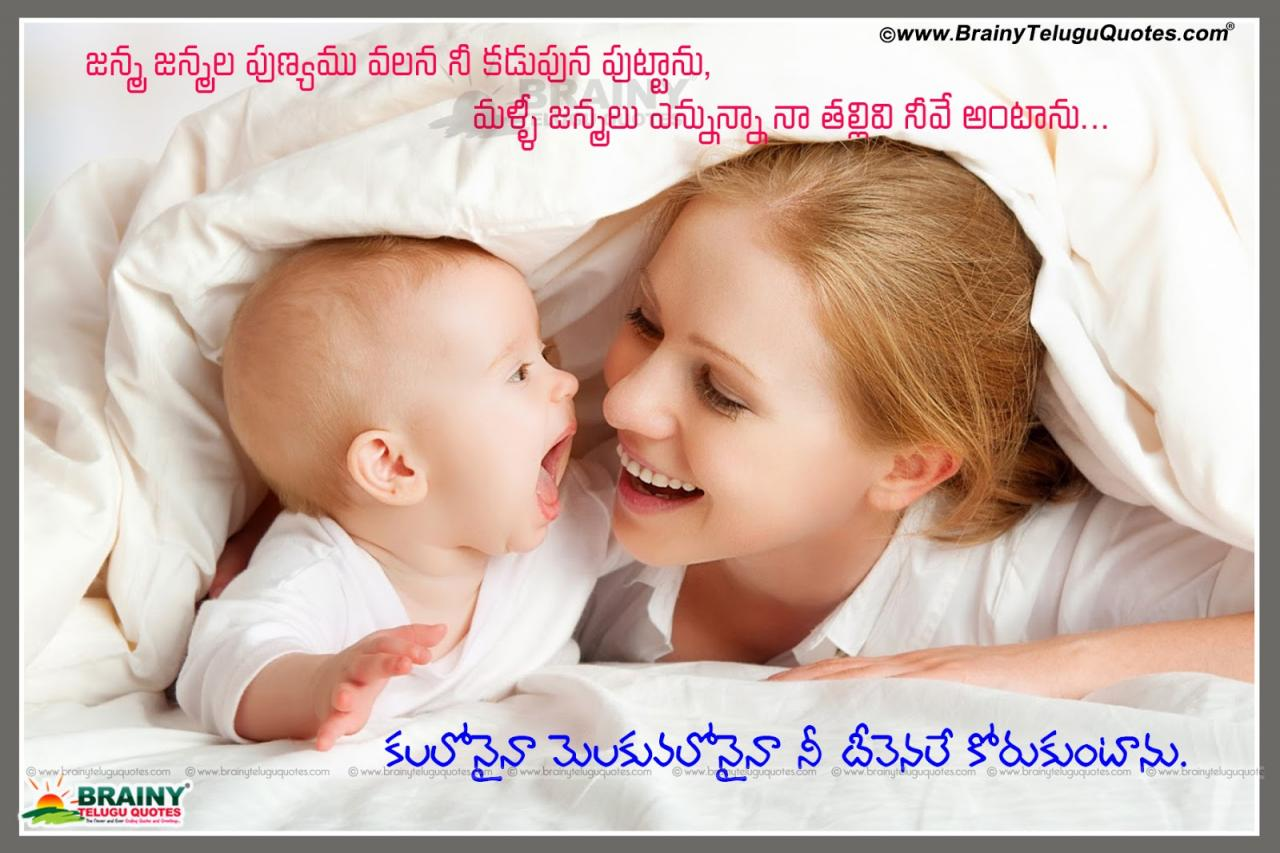 Mother I Love You Quotes In Hindi I Love You Messages Quotes For Mom With Mother