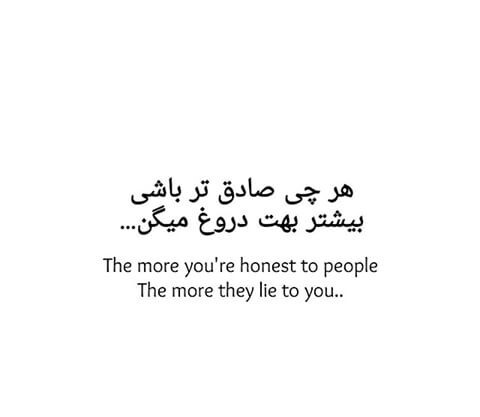Images About Arabic Poems  E D A On We Heart It See More About Arabic Quote And  D B D B D A D A