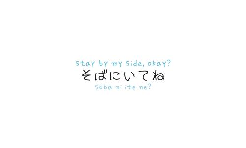 Japanese Sad Love Quotes