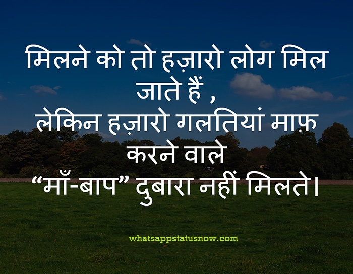 Top Missing Love Quotes In Hindi Mesgulsinyali