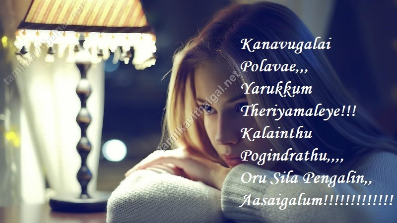 Sad Girls Quotes With Images In Tamil
