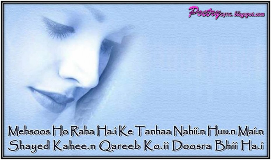 Love Quotes In Hindi Urdu Hover Me