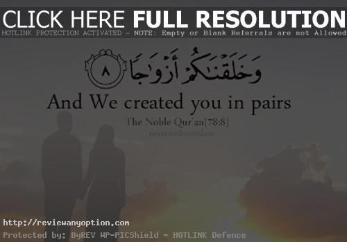 Quran Quotes About Love Enchanting  Beautiful Inspirational Islamic Quran Quotes Verses In English