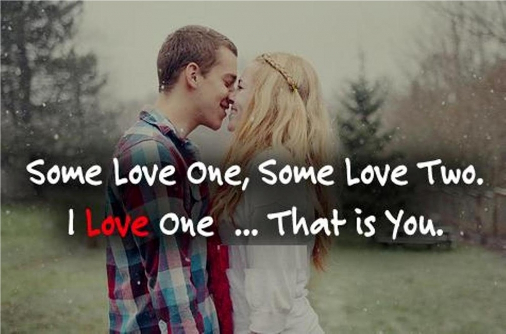 Romantic Couple Kissing With Quotes Love Couples  Love First Love Couple Kiss With Quotes Image