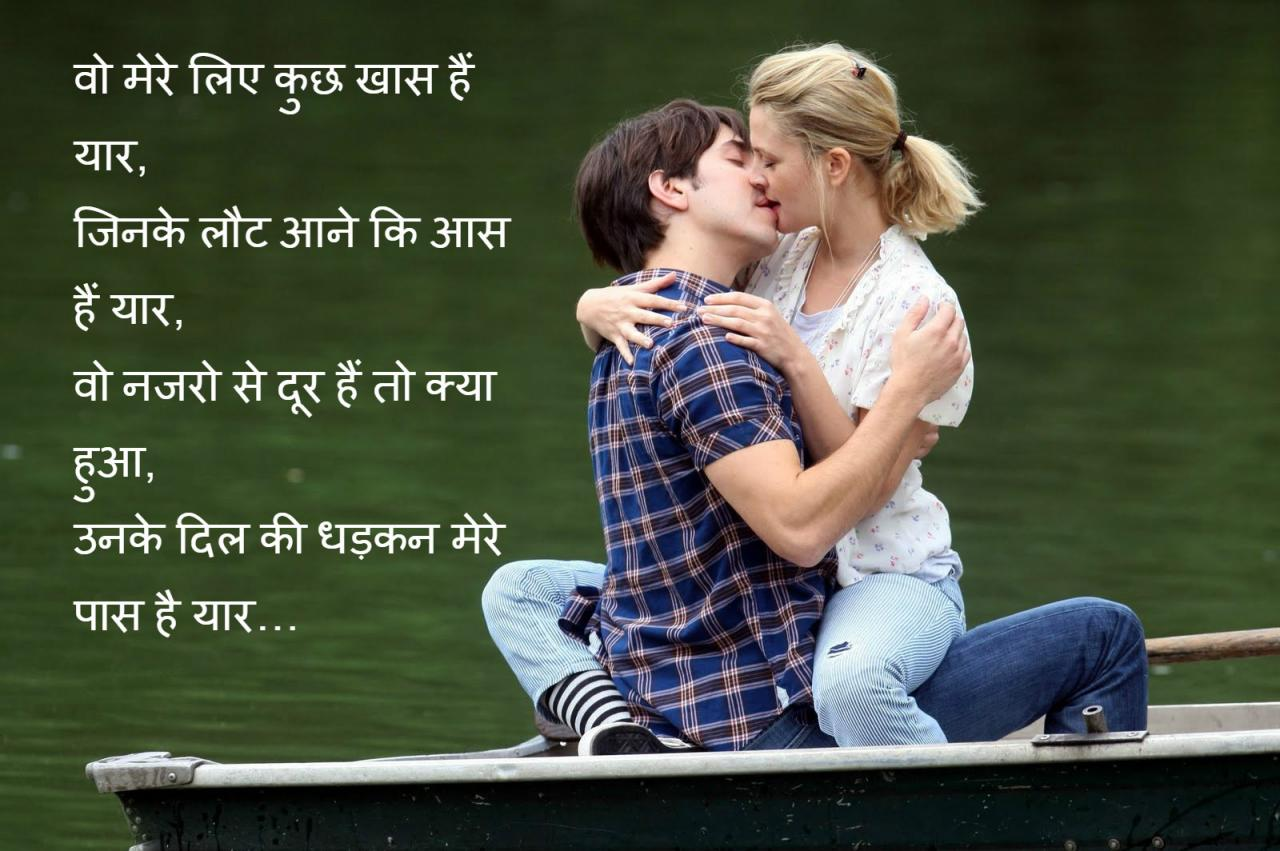 Romantic Love Quotes For Girlfriend Hindi Shayari Urdu Imagesurdu Shayari With Pictureurdu