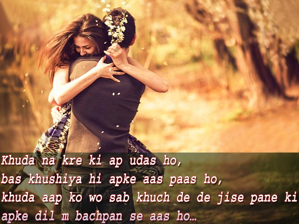 Romantic Love Quotes In Hindi For Him Love Pics In Shayri And Quotes Hindi Shayari Love