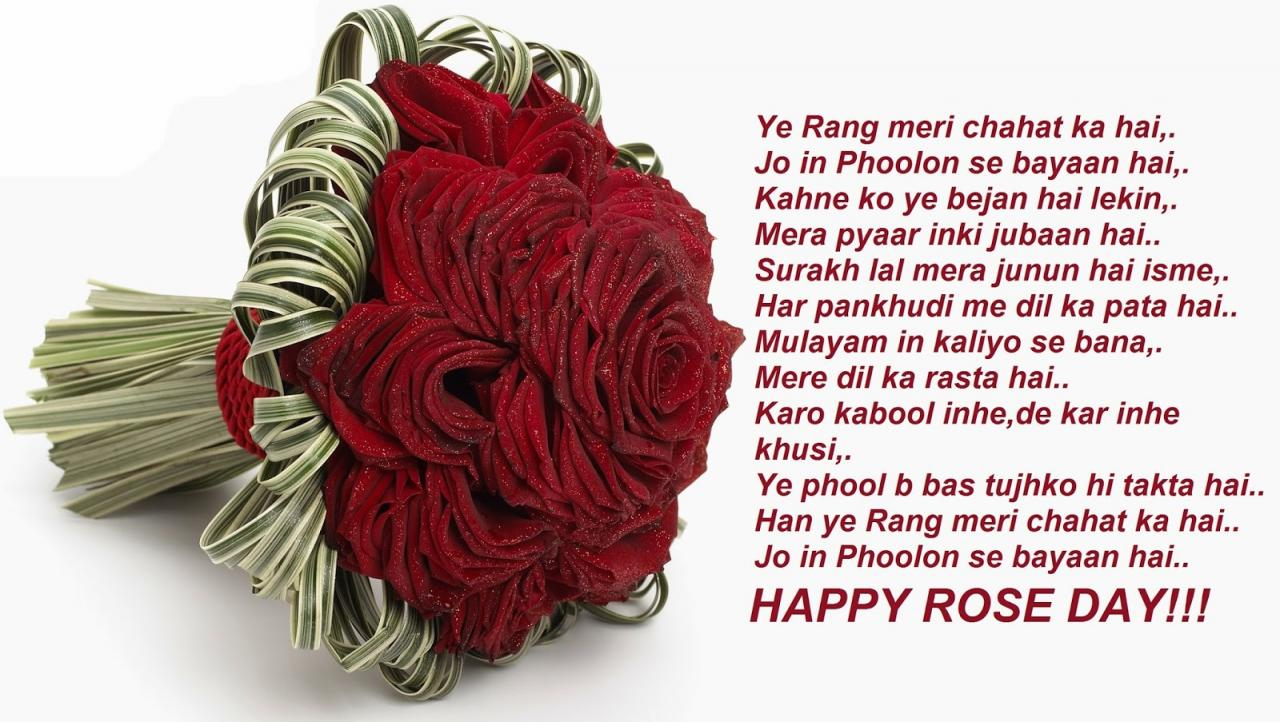 Rose Day Sms Love