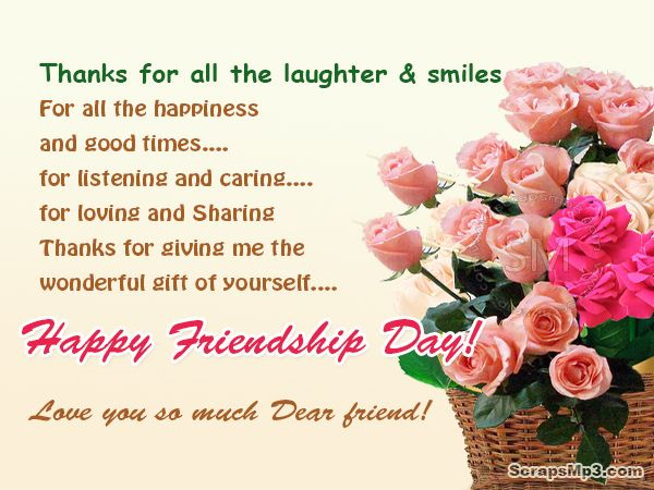 Rose Day Msg For Husband Dbaeaaed Happy Friendship Day Messages