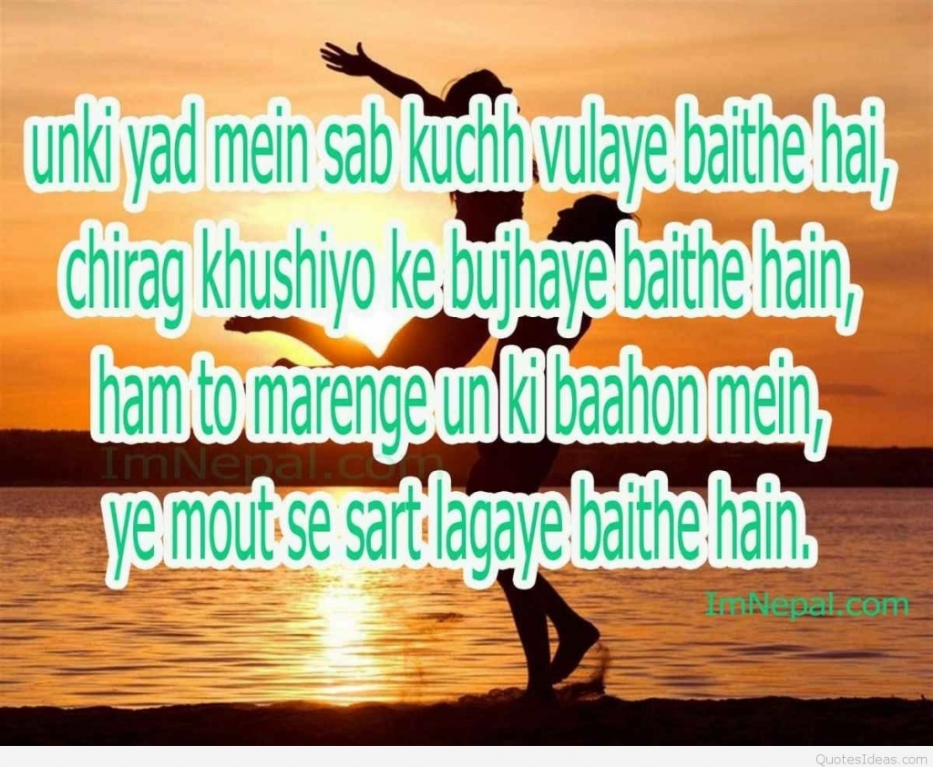 Sad Love Quotes In Hindi For Girlfriend Cute Sad Love Hindi Pics Quote And Backgrounds