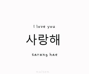 I Love You Saranghae And Korean Image