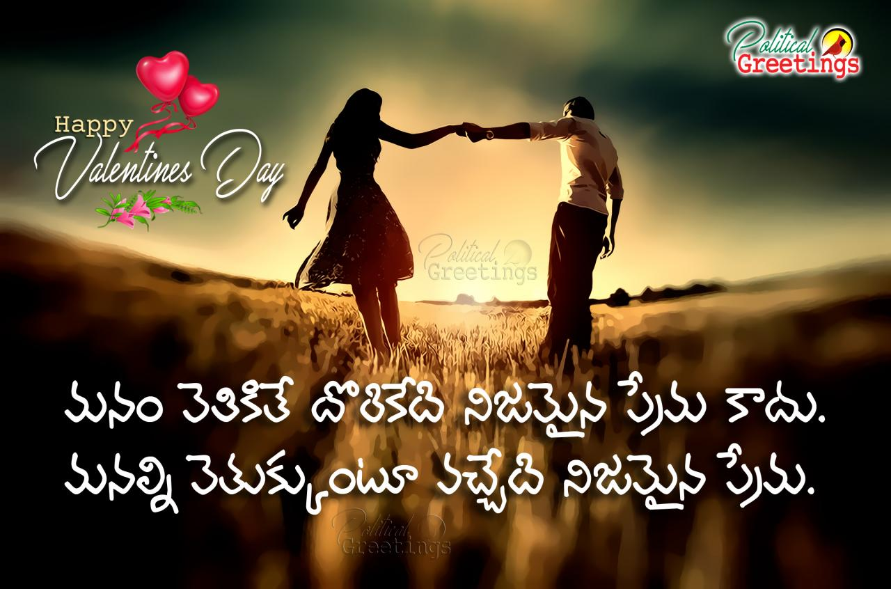 Love Quotes Happy Valentines Day  Greetings Messages Wishes
