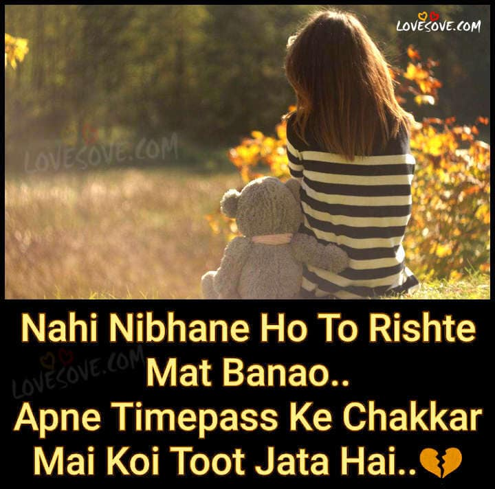 Sad Hindi Shayari Wallpaper Emotional Quotes Dard Shayari Images Heart Touching Hindi Lines