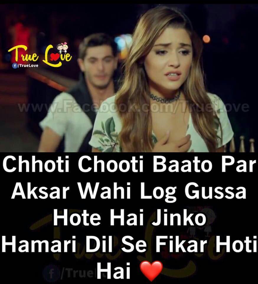True Love Quotes Hindi
